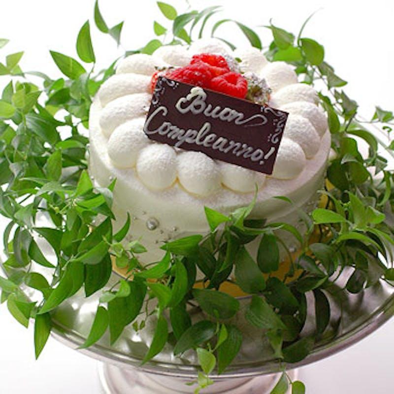 【アニバーサリーフルコースランチ】ケーキ付き全7品
