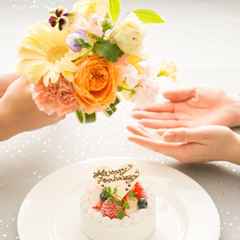 <記念日コース>乾杯酒・花束・ホールケーキ付!特別な1日をお祝いする全6品