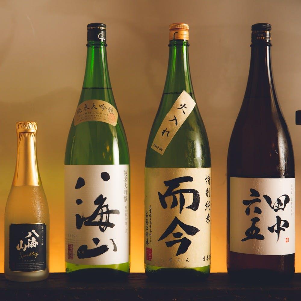 こだわりの日本酒もあわせてお愉しみください。