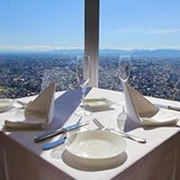 高層階の眺望をゆったりとお楽しみ頂けるレストラン