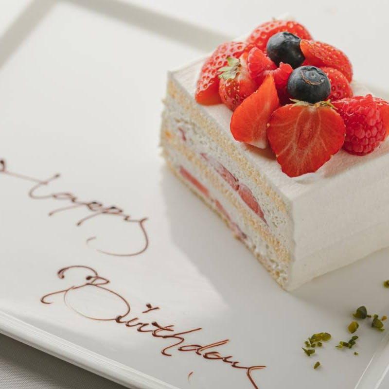 【記念日や誕生日に】アニバーサリーケーキ付 選べるメインなど(平日限定)