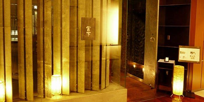 記念日におすすめのレストラン・暗闇坂 宮下 丸の内の写真1