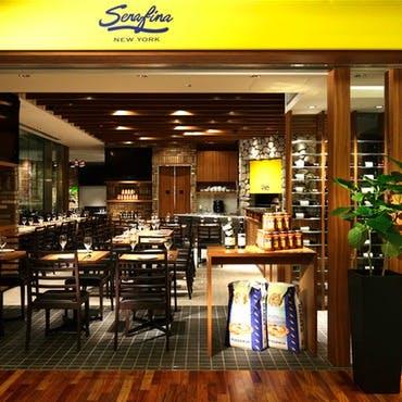 ニューヨーカー、セレブが魅了されるSerafinaがパレスビルにアジア初上陸!