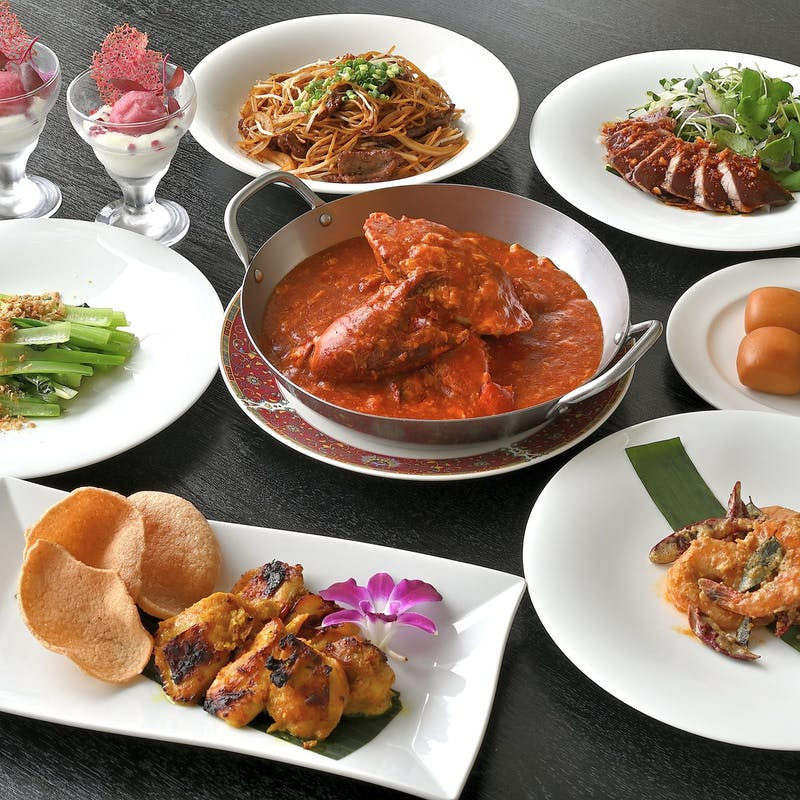 【Chilli Crab Course チリクラブコース】名物チリクラブや季節替わりの料理全7品
