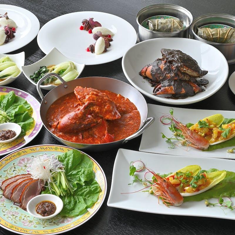 【Republic Course リパブリックコース】2種類のマッドクラブ料理を味わう贅沢な海鮮堪能コース
