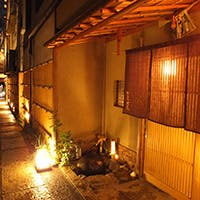 元料理旅館の京町屋を改装・復元し京情緒あふれる佇まい