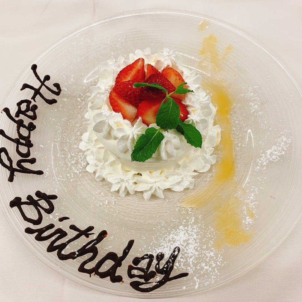 <記念日メッセージ>デザートにメッセージを添えられます