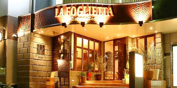 LA・FOGLIETTA(ラ・フォッリエッタ)