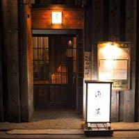 古き良き『日本人の時間』をおつくりいたします