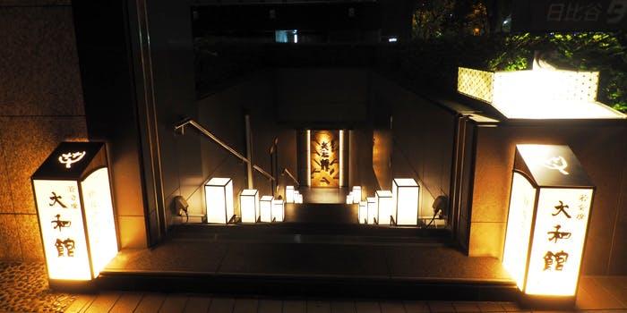 記念日におすすめのレストラン・若会席 大和館の写真1