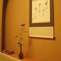 お客様と料理人との程よい距離感の中で本格京懐石料理をお楽しみ下さい