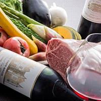 こだわりの熟成牛肉とフランス直送ワインのマリアージュ
