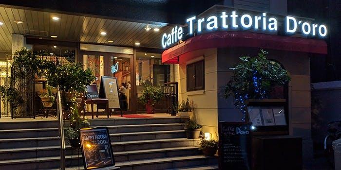 記念日におすすめのレストラン・caffe trattoria D'oroの写真1