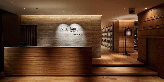 記念日におすすめのレストラン・レストラングリルテーブル ウィズ スカイバー/ホテル クラウンパレス 神戸17階の写真1