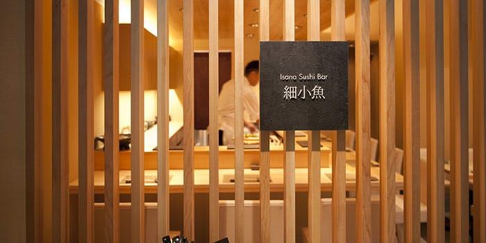 記念日におすすめのレストラン・細小魚/六本木ホテルS内の写真1