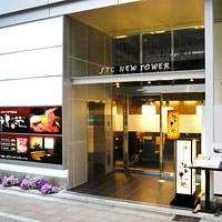 東京スカイツリー(R)を望む店内 和の空間で最高級のお肉をご堪能下さい