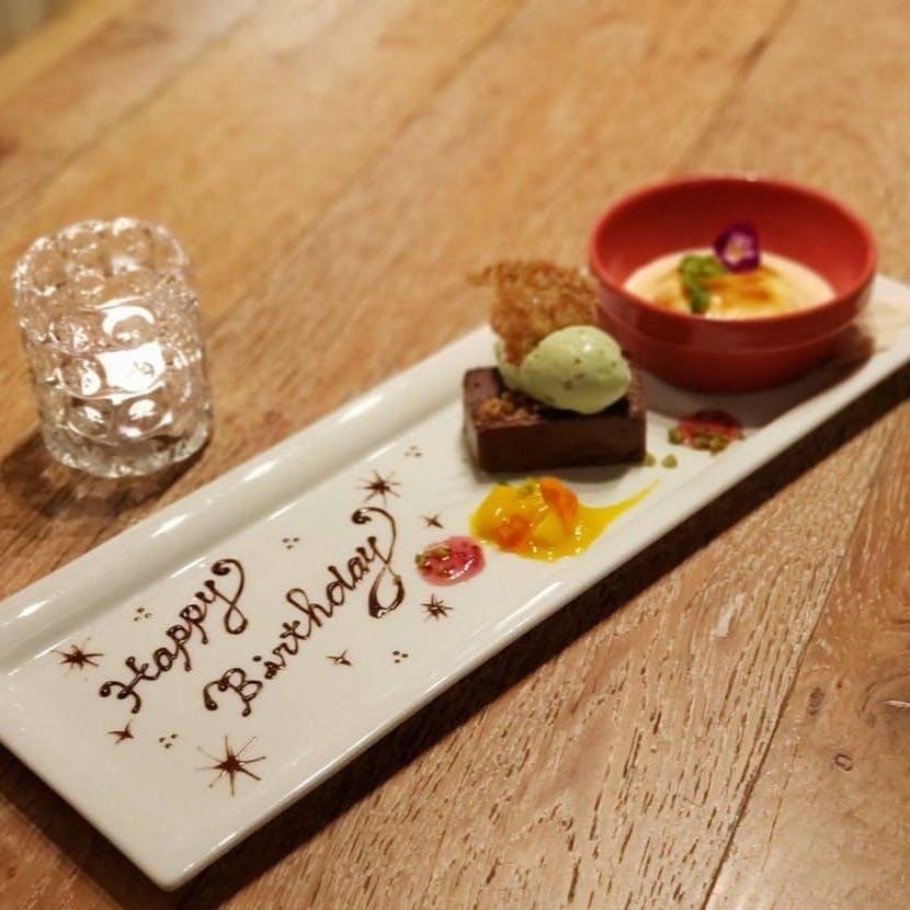 【デザート2種盛】メッセージプレート