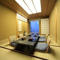 48階からの眺望と旬の食材を用いた本格京懐石を楽しむ
