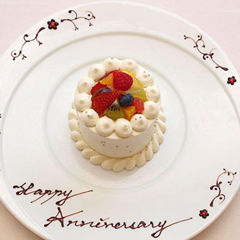 【記念日ベーシックランチコース】乾杯スパークリング+記念日ケーキ+お料理全6品
