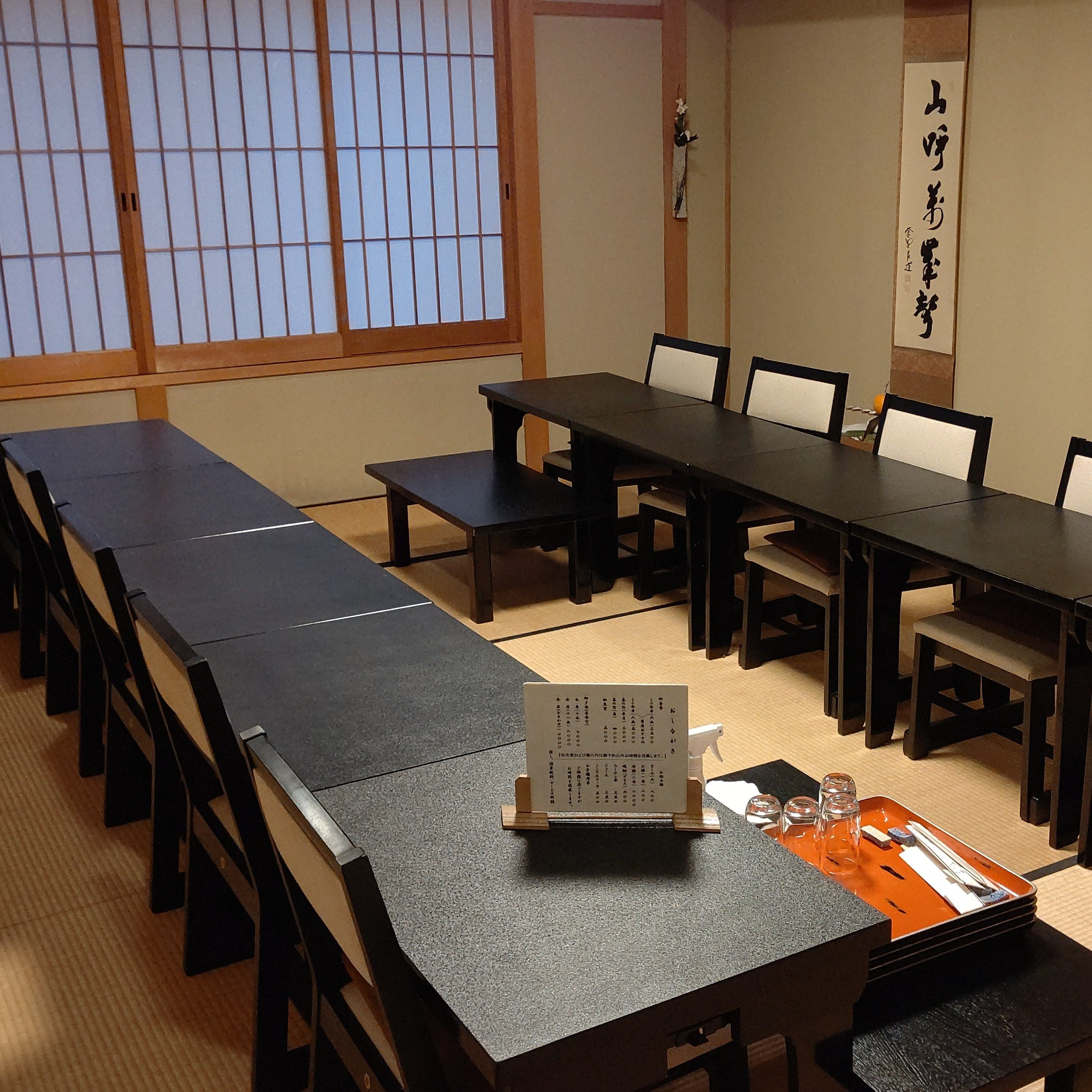 西本願寺「国宝唐門」より徒歩3分。京都駅より徒歩15分。京都水族館より徒歩3分