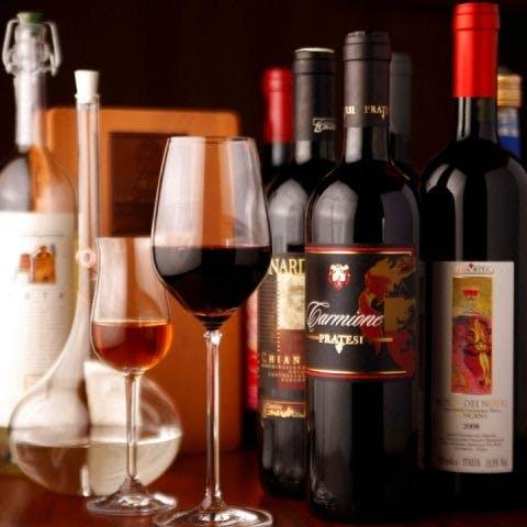 ソムリエ厳選のワインをお気軽に