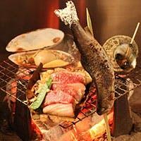 食材の良さを引き出す、備長炭炙り。目の前で調理する体験型郷土料理店