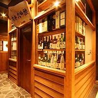 艶やかな日本酒ワールドへ