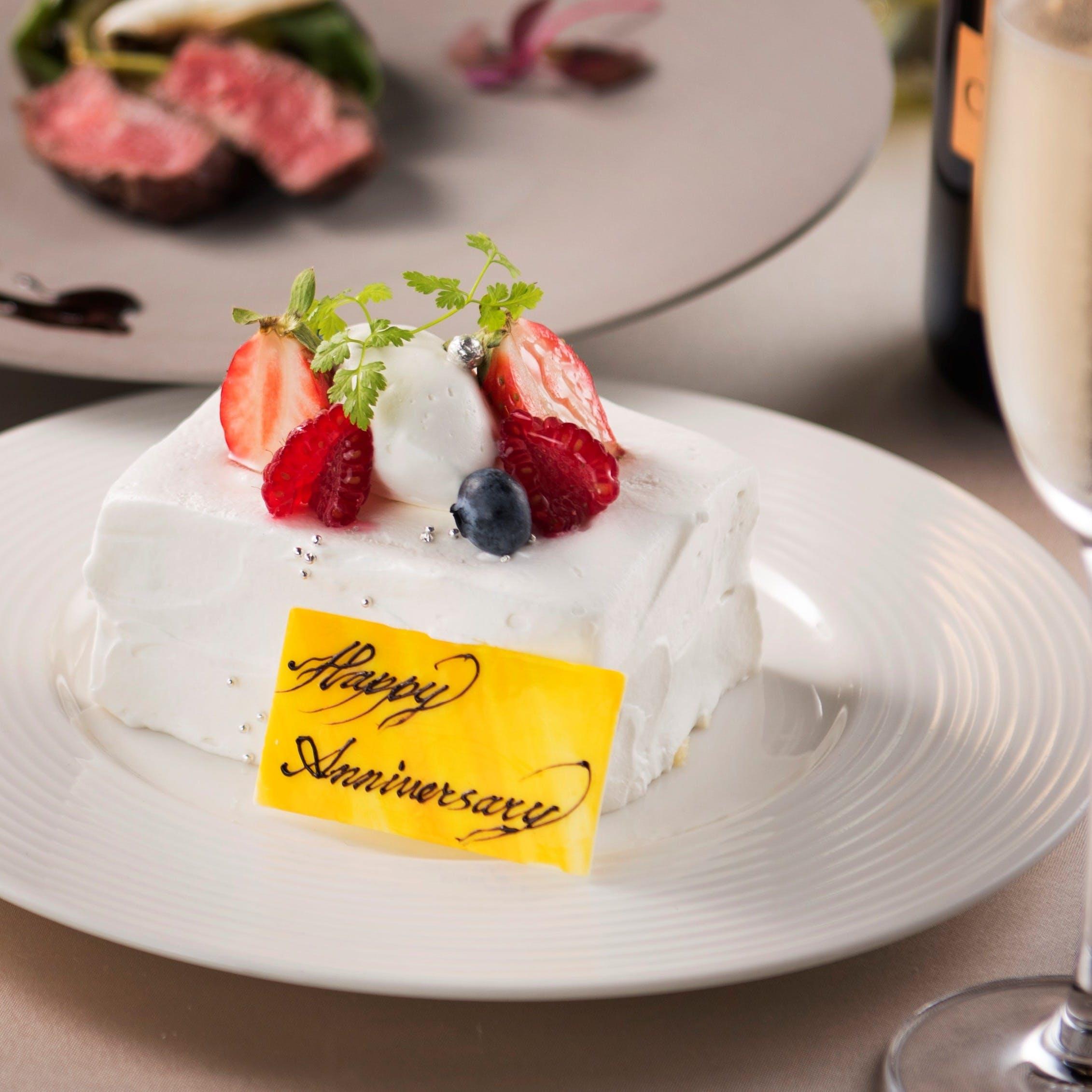 【お祝いケーキ】