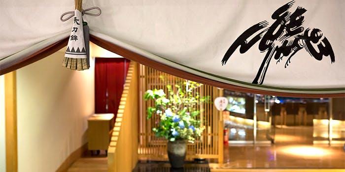 記念日におすすめのレストラン・京料理 熊魚菴たん熊北店 東京ドームホテル店の写真1
