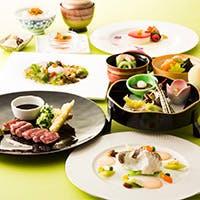 伝統をまもりながらも新しいスタイルを取り入れたフランス料理と和洋会席料理