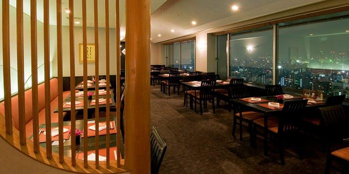 記念日におすすめのレストラン・日本料理もちづきの写真1