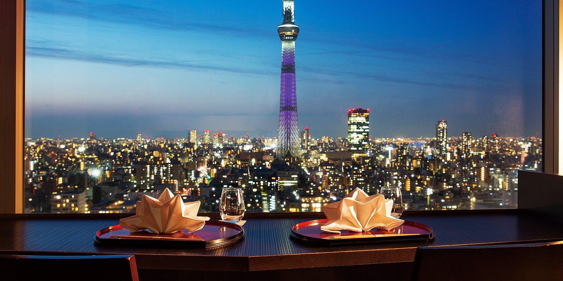 記念日におすすめのレストラン・スカイツリー(R)ビューレストラン 簾/東武ホテルレバント東京の写真1