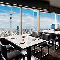 日本料理を堪能できる24階スカイツリー(R)ビューレストラン「簾」