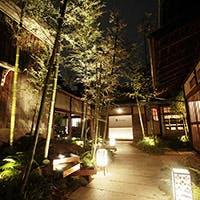 世界有数の観光地、京都・東山に佇む静寂な時間を愉しむ美食家たちが集う本物の隠れ家