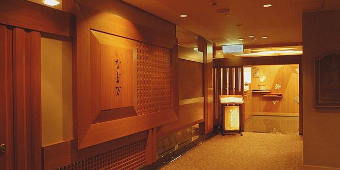 名古屋 なだ万 (ナゴヤ ナダマン) - 名古屋東急ホテル/日本料理 ...