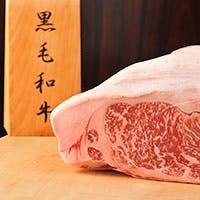 最上級の霜降り黒毛和牛や奥深い味わいの熟成肉などのこだわり抜いた素材と逸品