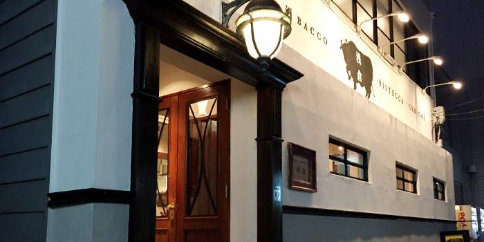 レストラン ASAKURA