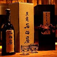 日本料理の真髄は、文化、歴史、四季、美意識、遊び心。正当な味をお届けします。
