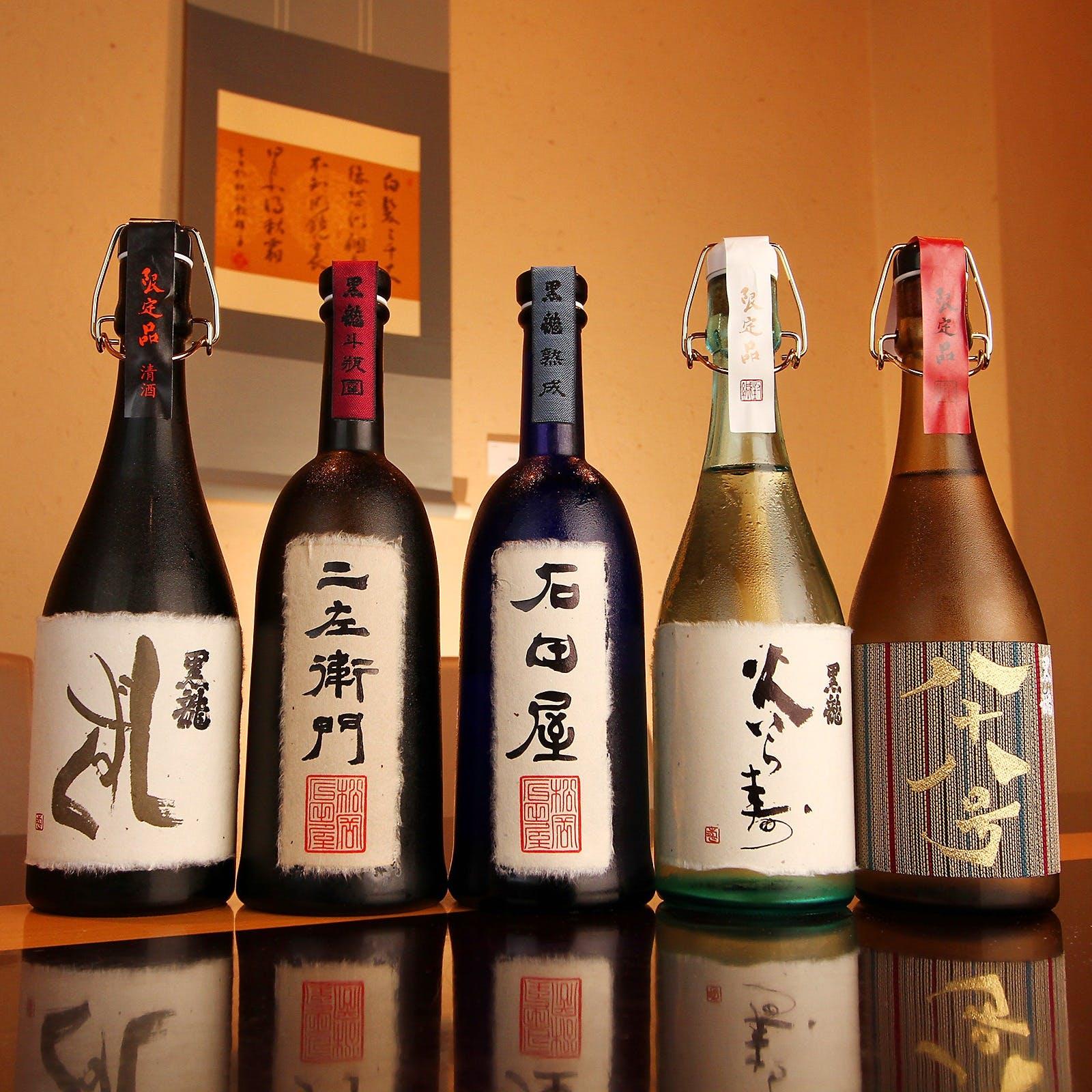 黒龍限定酒はじめお酒の品揃えは秀逸