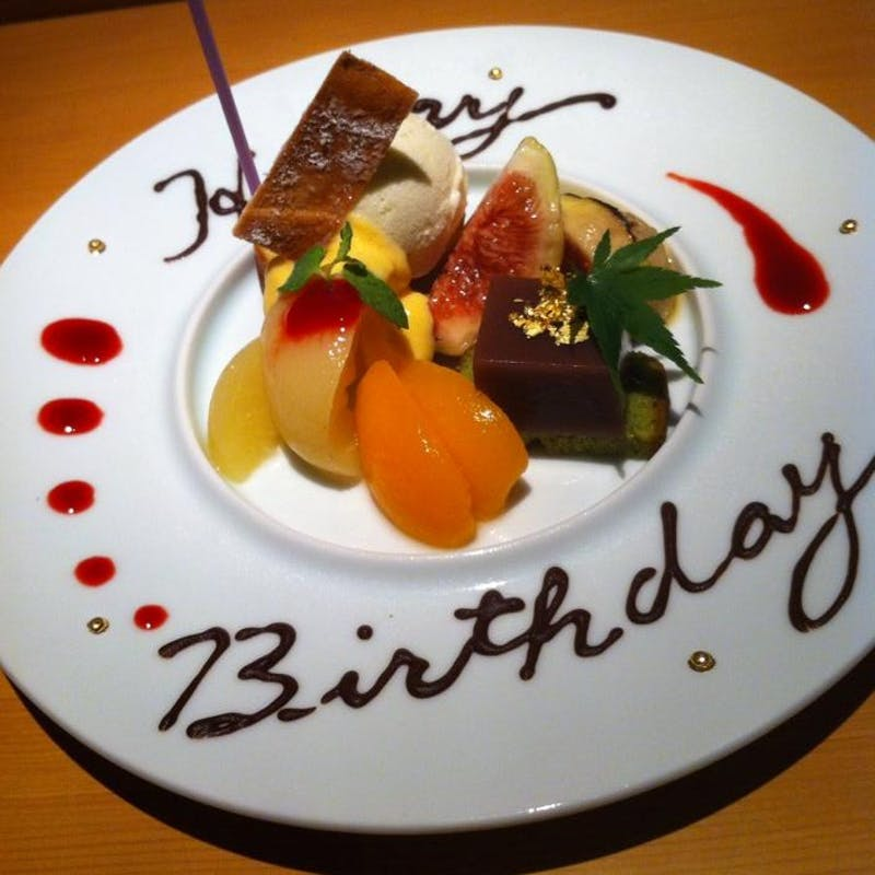 【誕生日・記念日】1ドリンク付お祝い会席+デザートプレート(個室確約)
