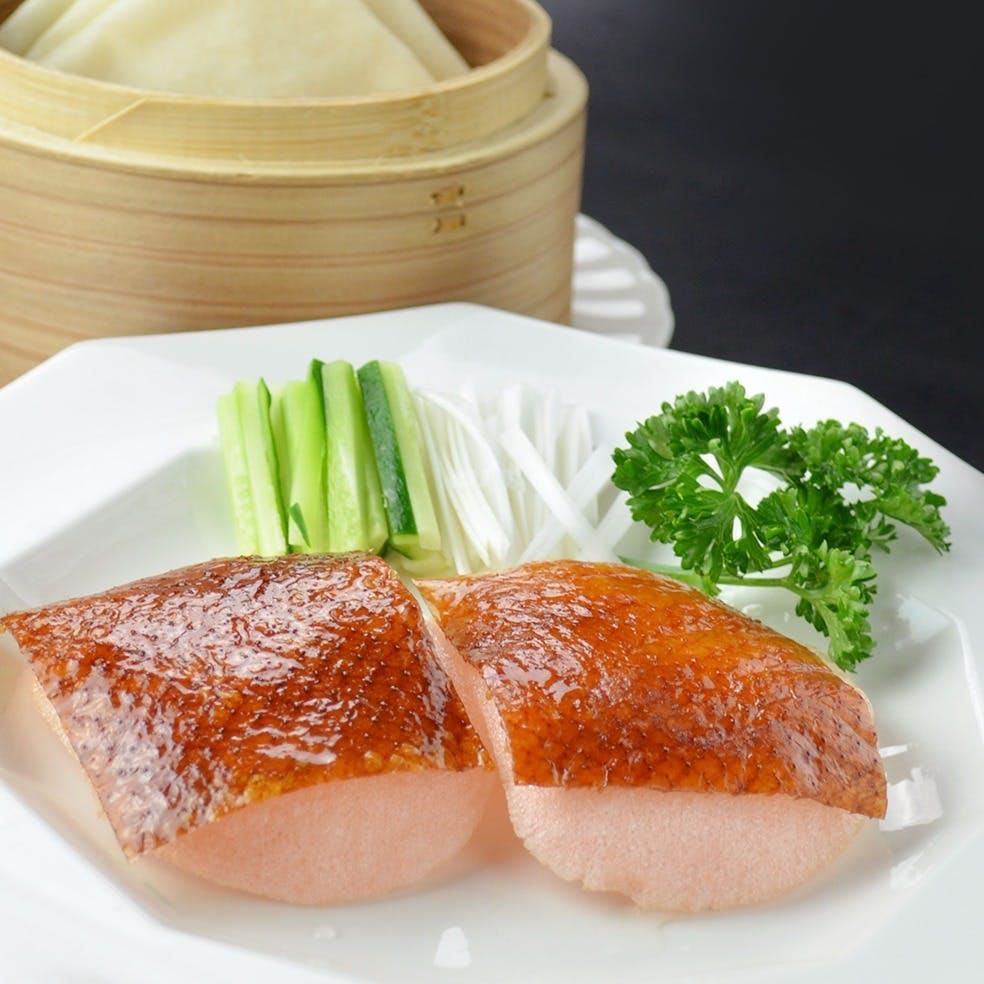 包むのが楽しい人気料理「北京ダック」