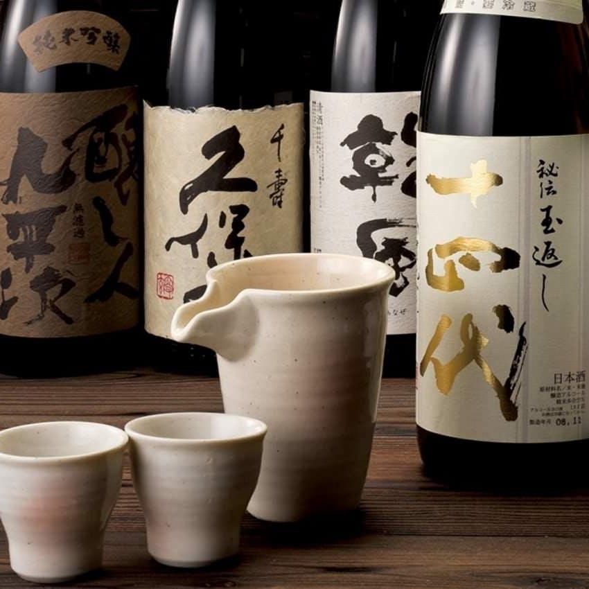 手作り和会席と選りすぐりの銘酒