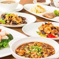 中国の頂点にたつ「北京宮廷料理」