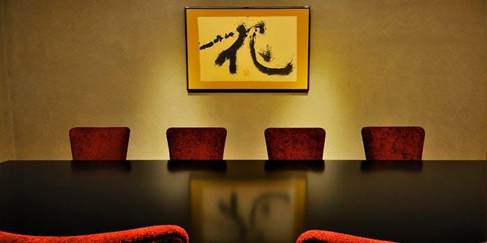 記念日におすすめのレストラン・日本料理 木の花/横浜ベイシェラトンホテル&タワーズの写真2