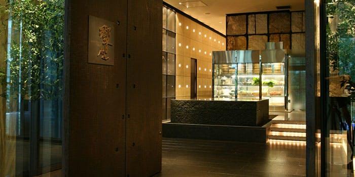 記念日におすすめのレストラン・響 風庭 赤坂の写真1