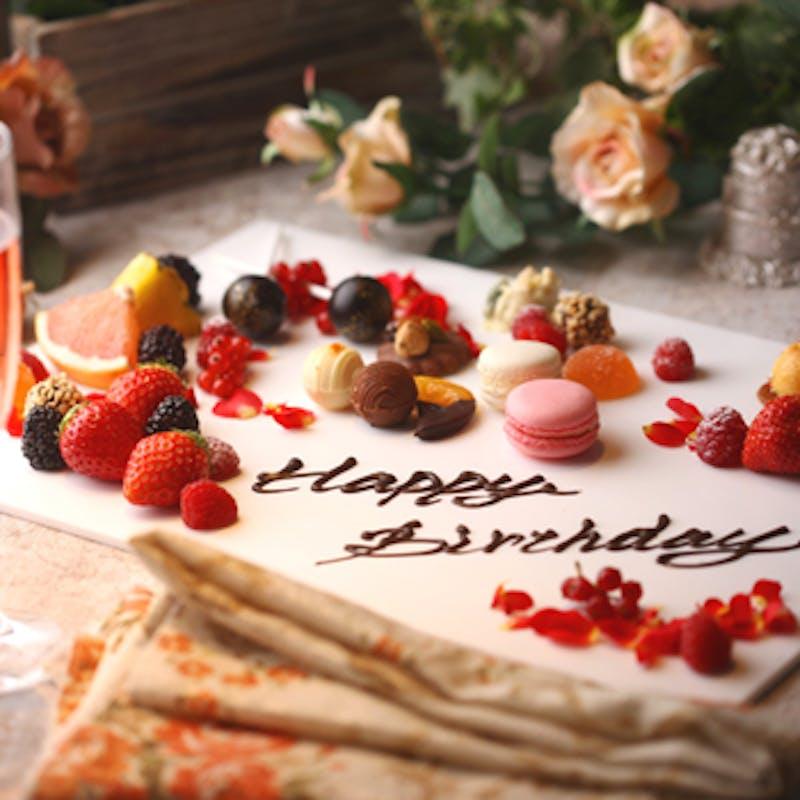 【Anniversary Plan】生雲丹のフランやWメイン含む全6品+乾杯スパークリング+記念日デザートプレート