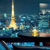 東京タワーなど絶景を望めるクラシカルモダンなバー空間