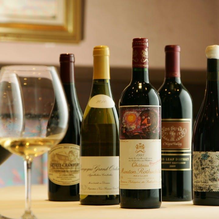 【ワインにこだわる】ボンファムの料理に合うワインが多数