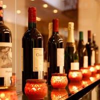 世界中のワインを