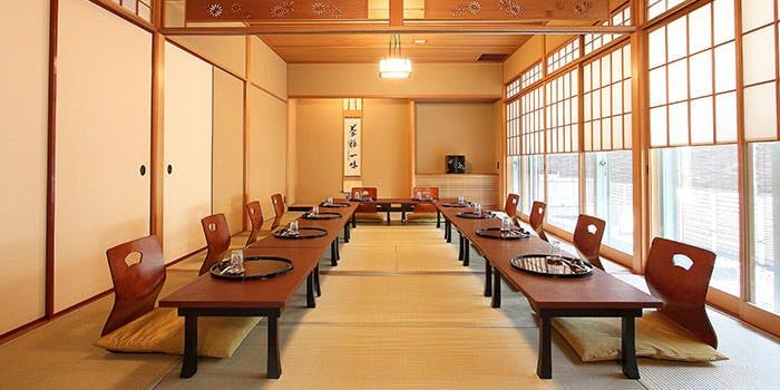記念日におすすめのレストラン・板倉茶屋 要の写真1